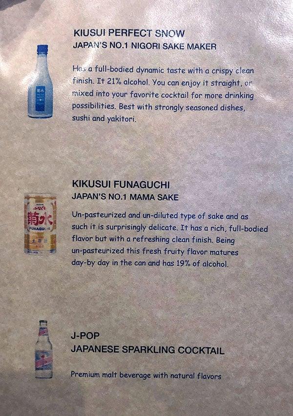 Won Won Kitchen menu - special sake continued