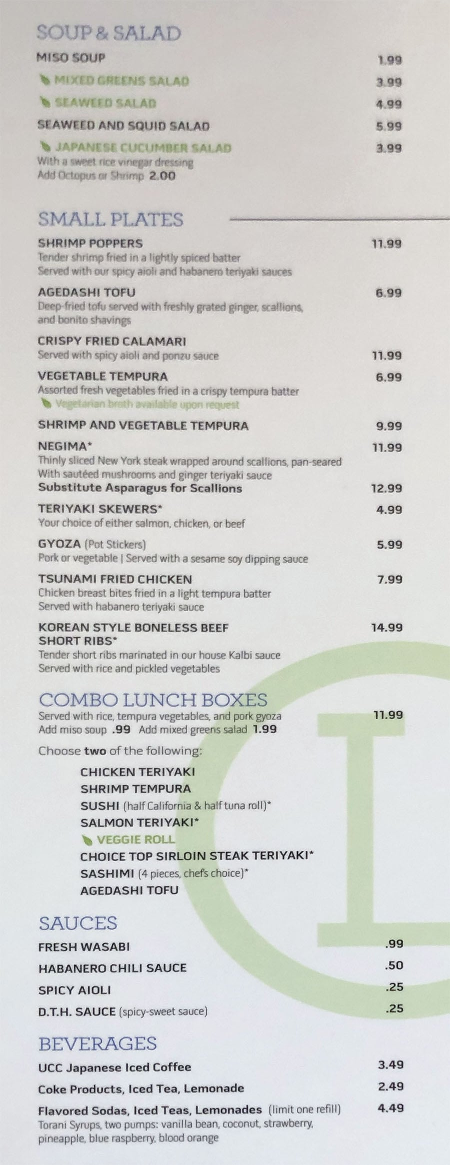 Tsunami menu - soup, salad, small plates, lunch bento boxes, sauces, beverages