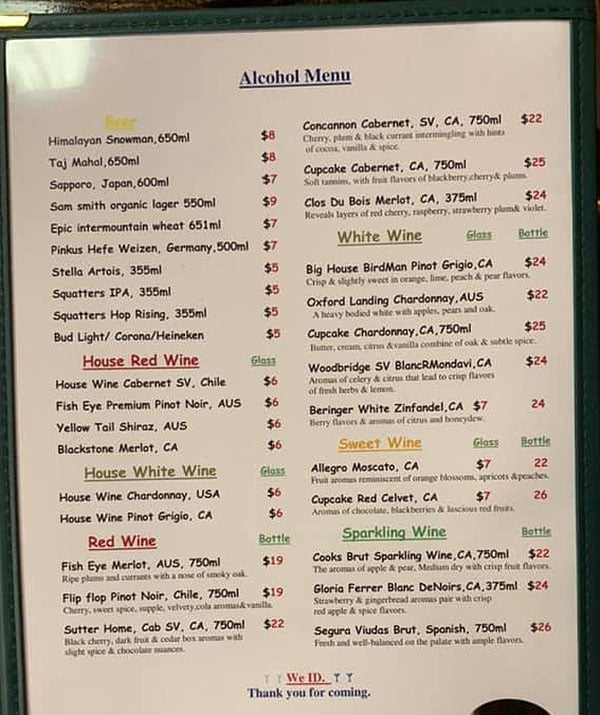 Nepali Chulo menu - alcohol