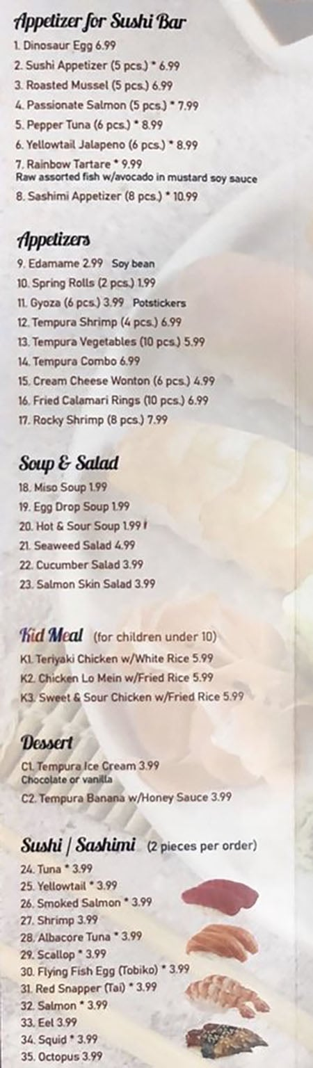 Asian Cuisine & Sushi Bar menu - appetizers, soup, salads, kids, dessert