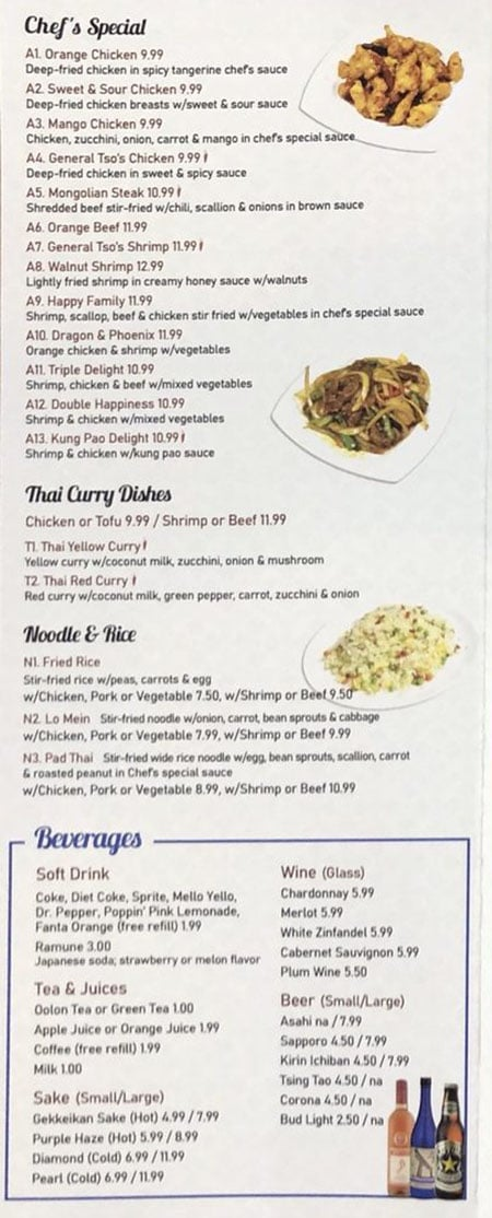 Asian Cuisine & Sushi Bar menu - chefs special, thai curry, noodles, rice, beverages