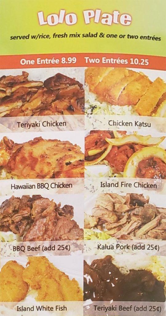 Lolo Hawaiian BBQ menu - lolo plate