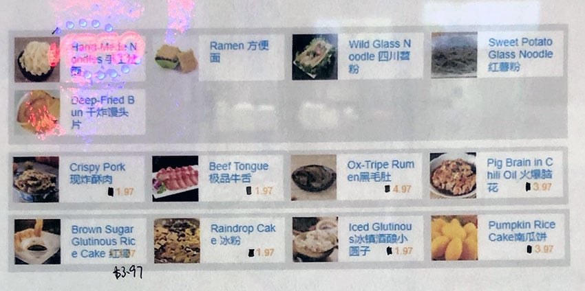 Hero Hotpot menu - all you can eat dinner continued