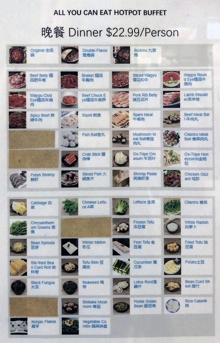 Hero Hotpot menu - all you can eat dinner