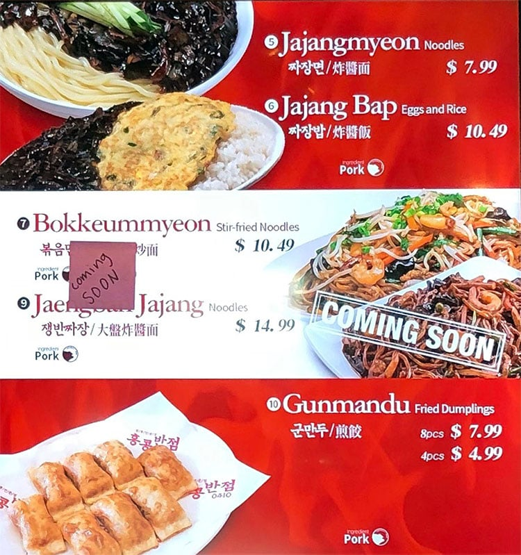 Hong Kong Banjum Paik's Noodle menu - two