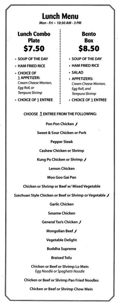 Dim Sum House menu - lunch specials