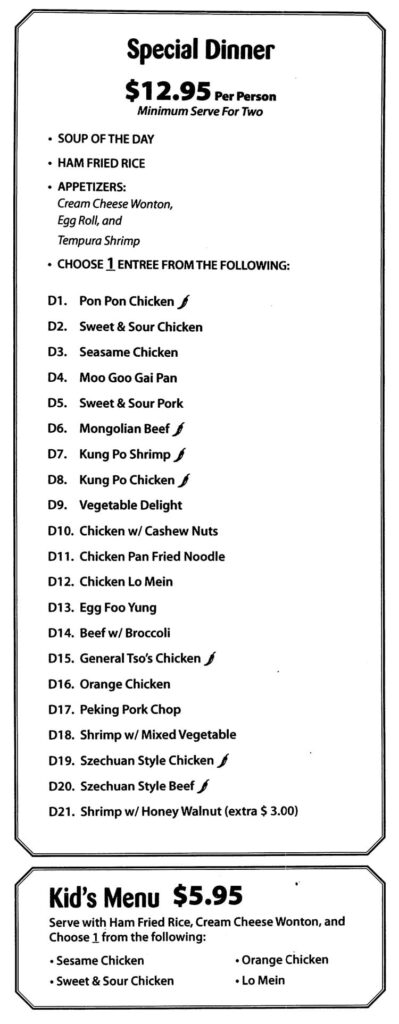Dim Sum House menu - special dinner, kids meal