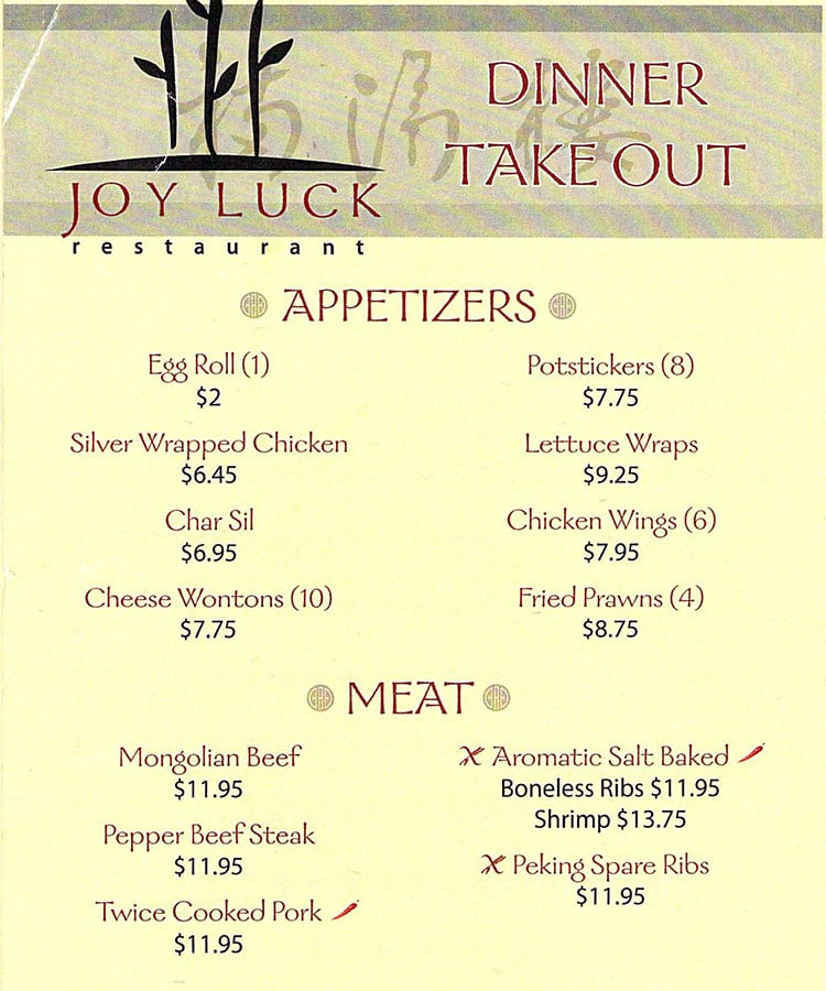 Joy Luck dinner menu - appetizers, meat