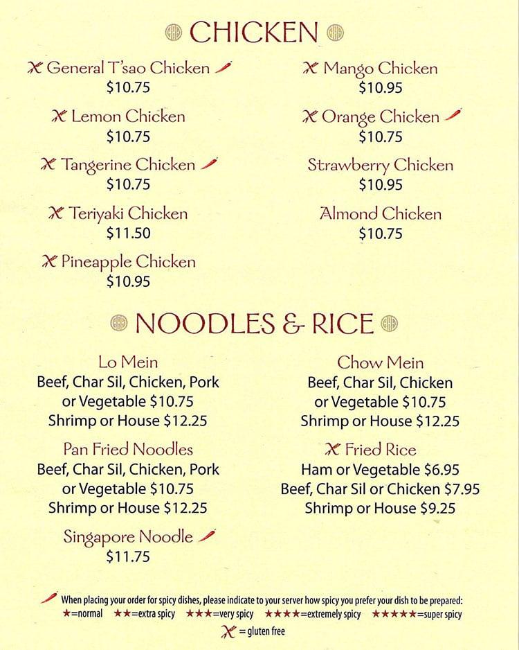 Joy Luck dinner menu - chicken, noodles, rice