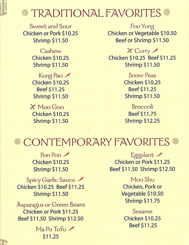 Joy Luck dinner menu - favorites