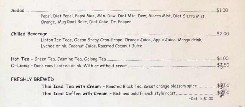 Thai This menu - drinks