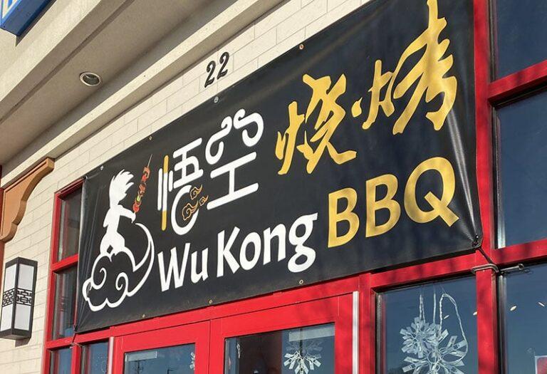 Wu Kong BBQ menu