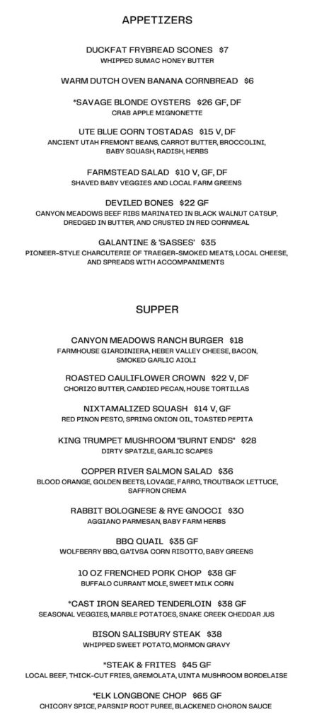 The Lakehouse at Deer Creek menu - dinner
