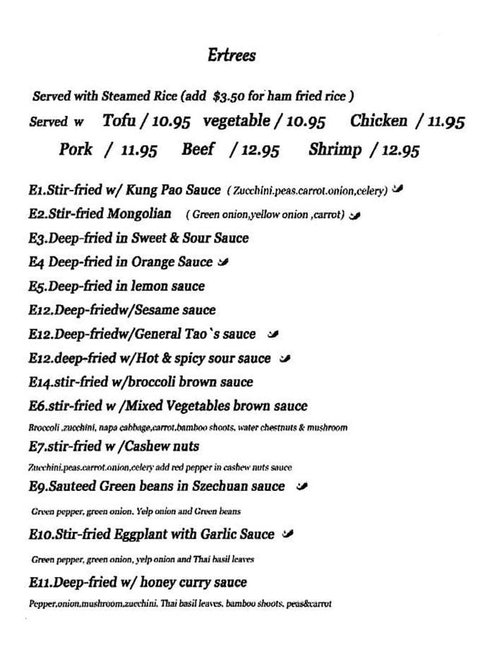 Cafe Anh Hong menu - entrees