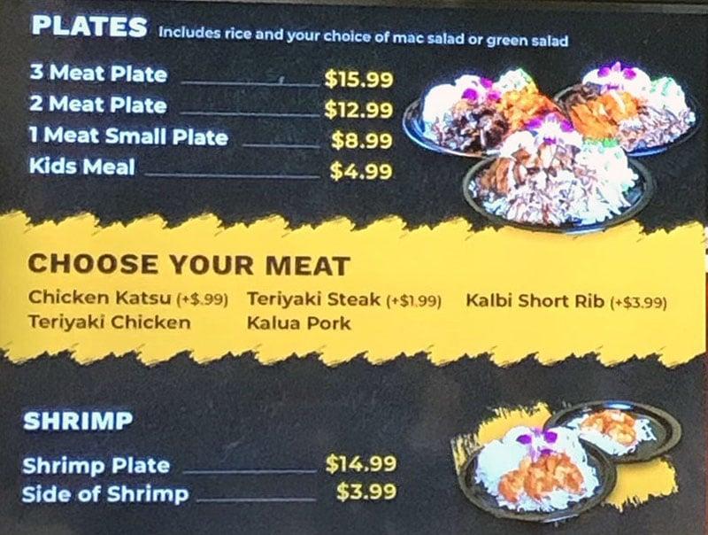 Kokonut Island Grill menu - page two