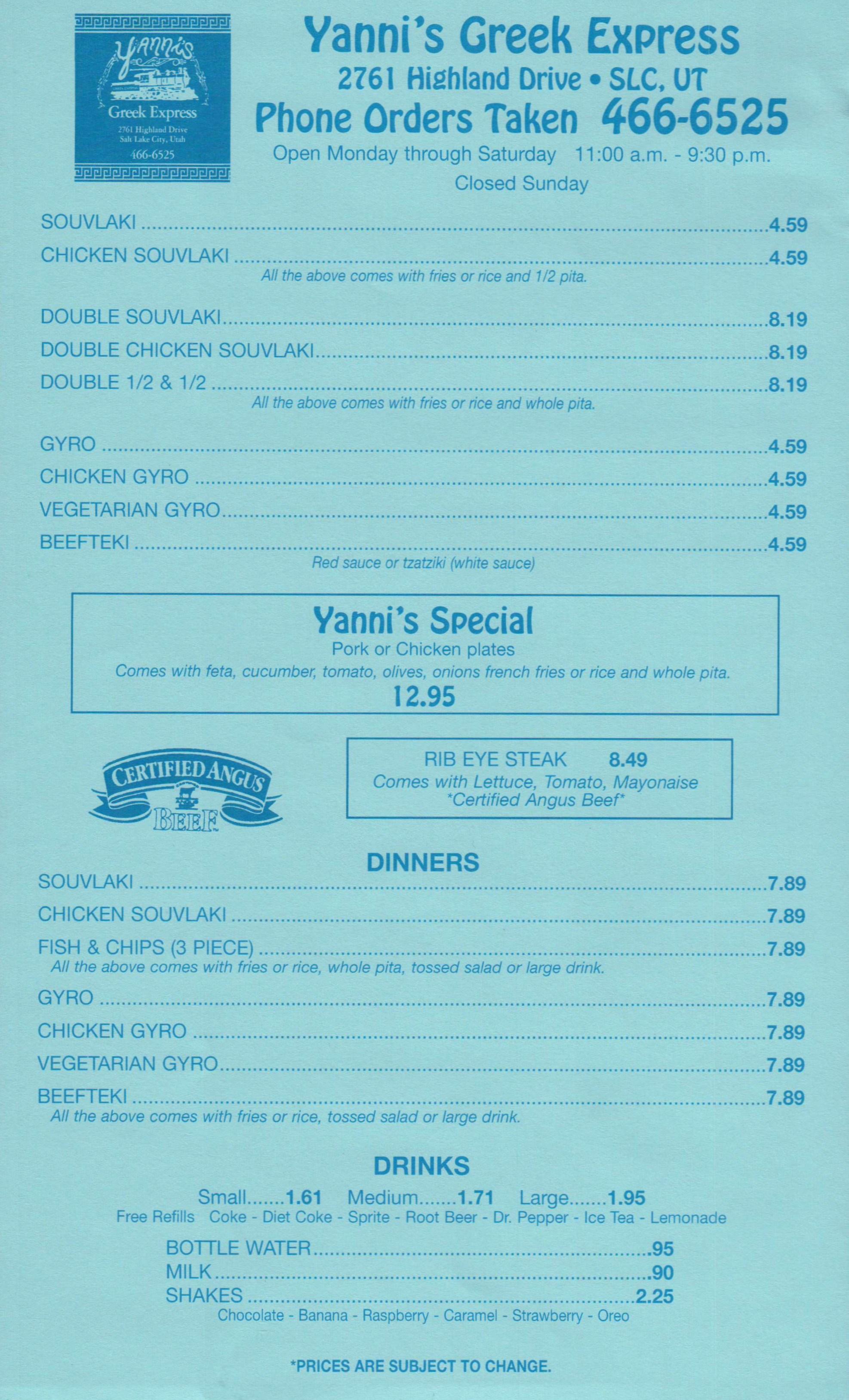 Yanni's Greek Express menu - dinners, gyro, souvlaki