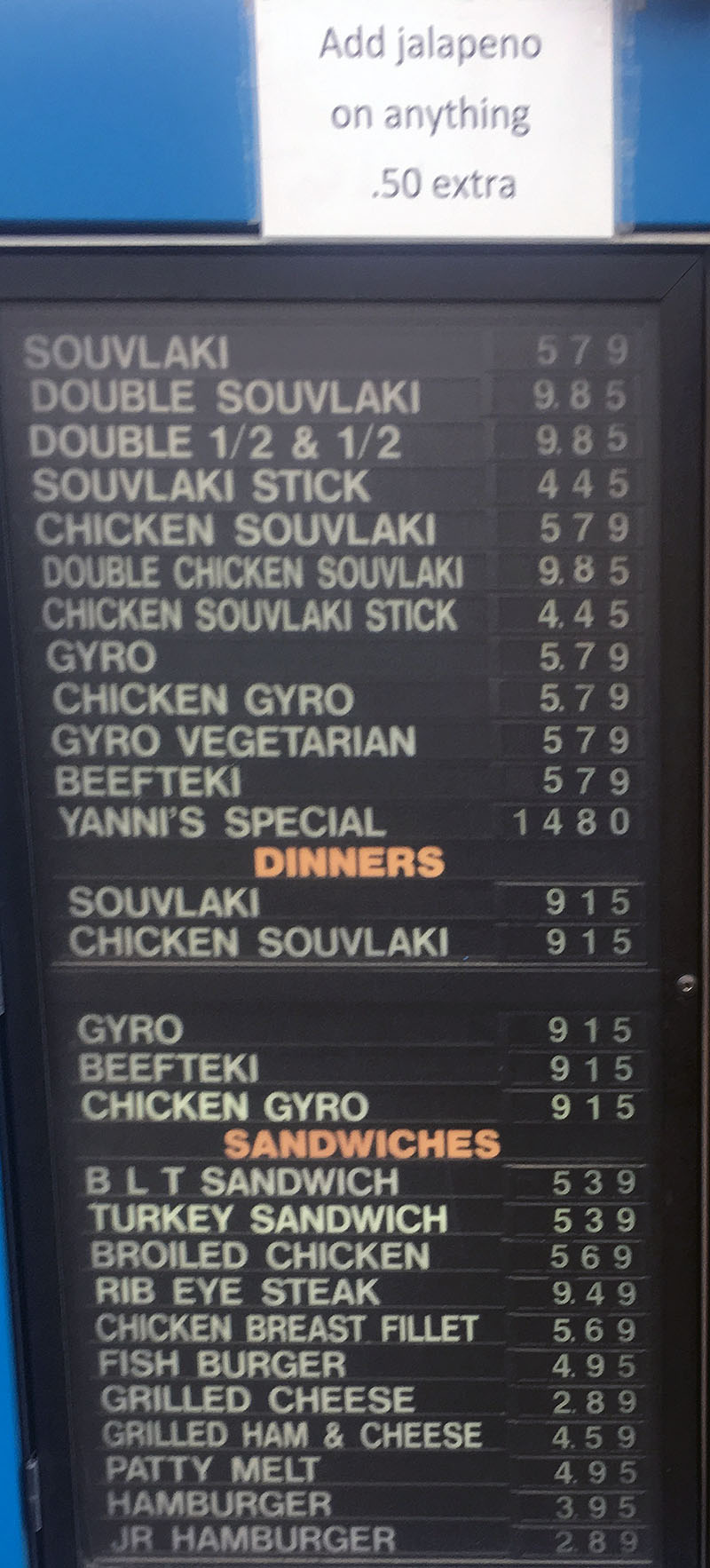 Yanni's Greek Express menu - drive thru board side one