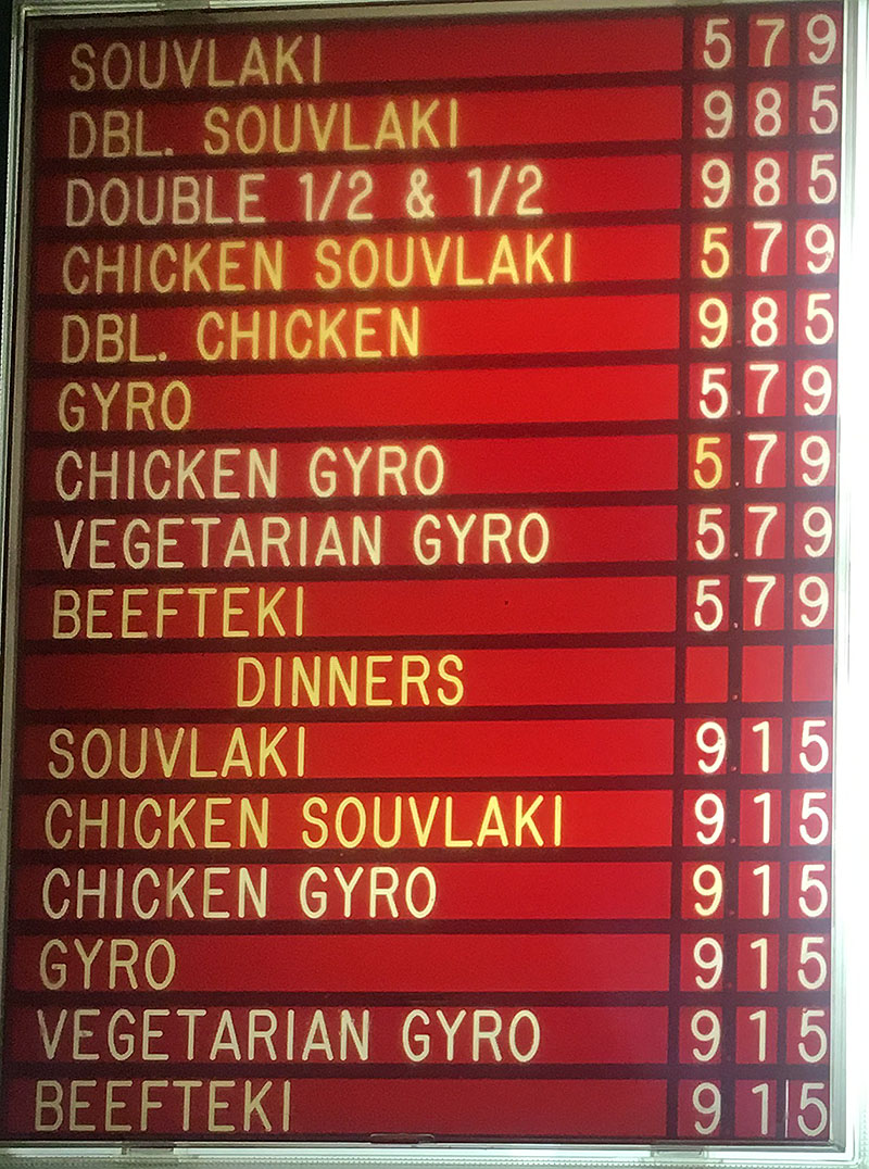 Yanni's Greek Express menu - souvlaki, gyro, more
