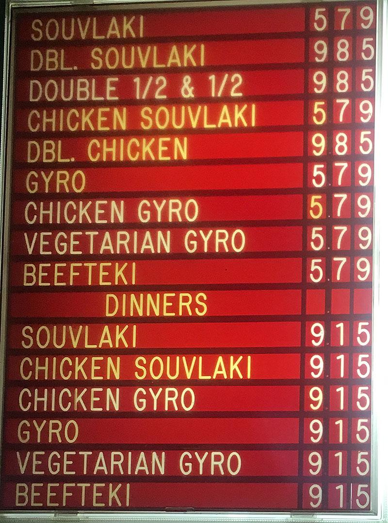Yanni's Greek Express menu - souvlaki, gyro, more