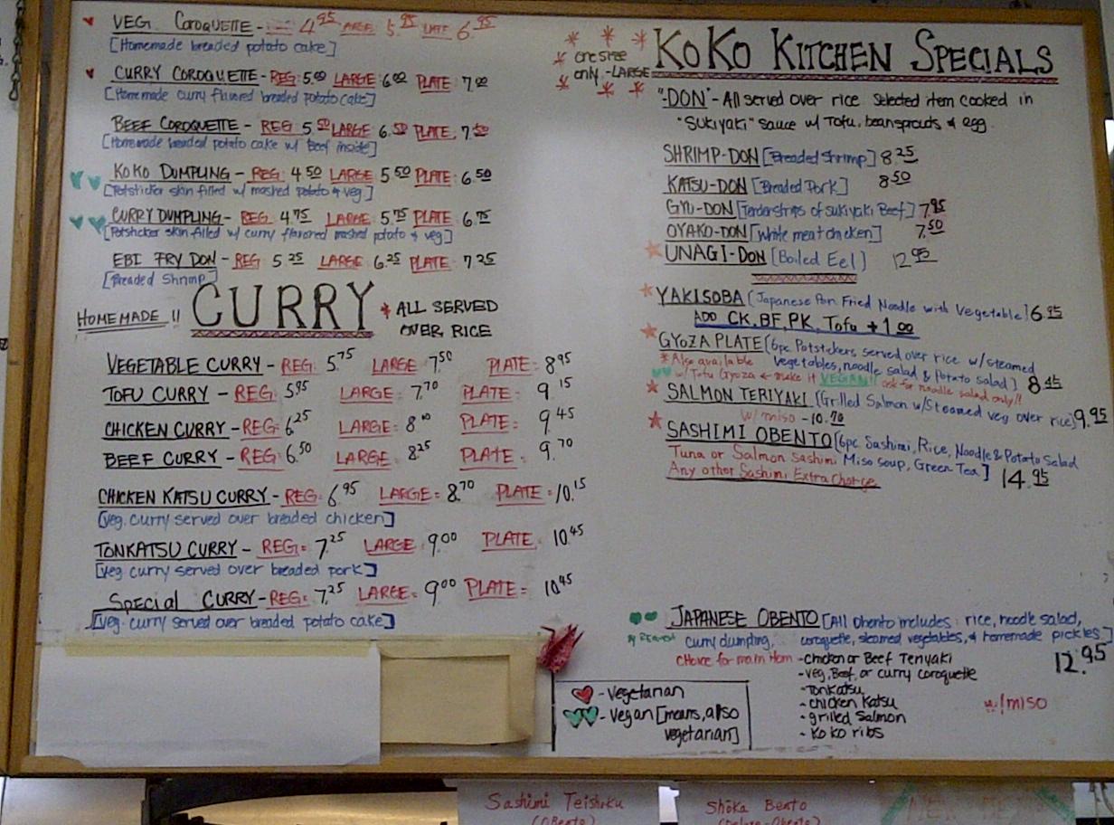 Koko Kitchen menu