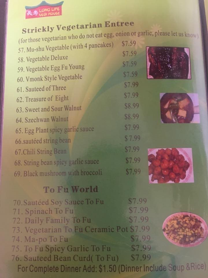 Long Life Vegi House menu - vegetable and tofu dishes