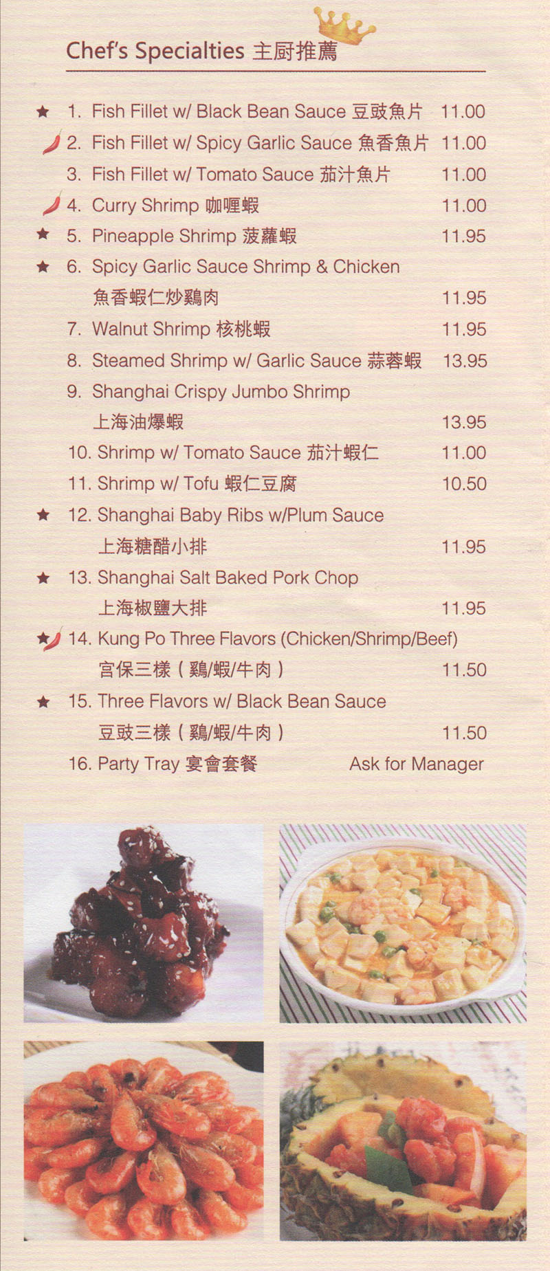 Boba World menu - chef specialties