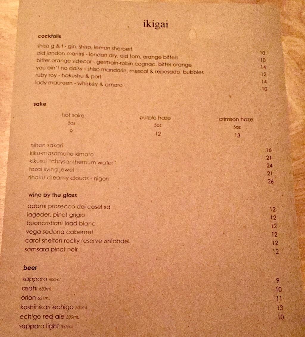 Ikagai liquor menu, late 2016