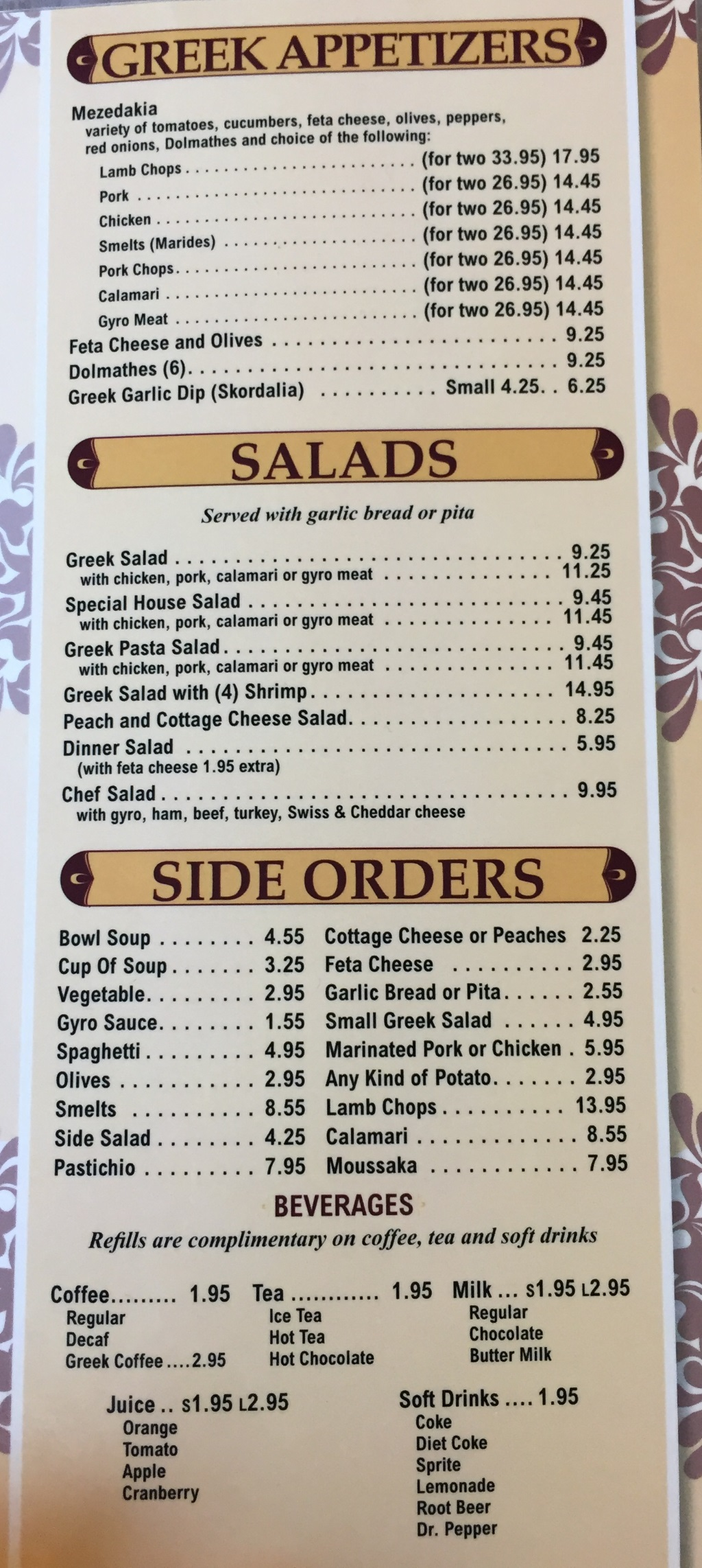 The Other Place appetizer and salad menu
