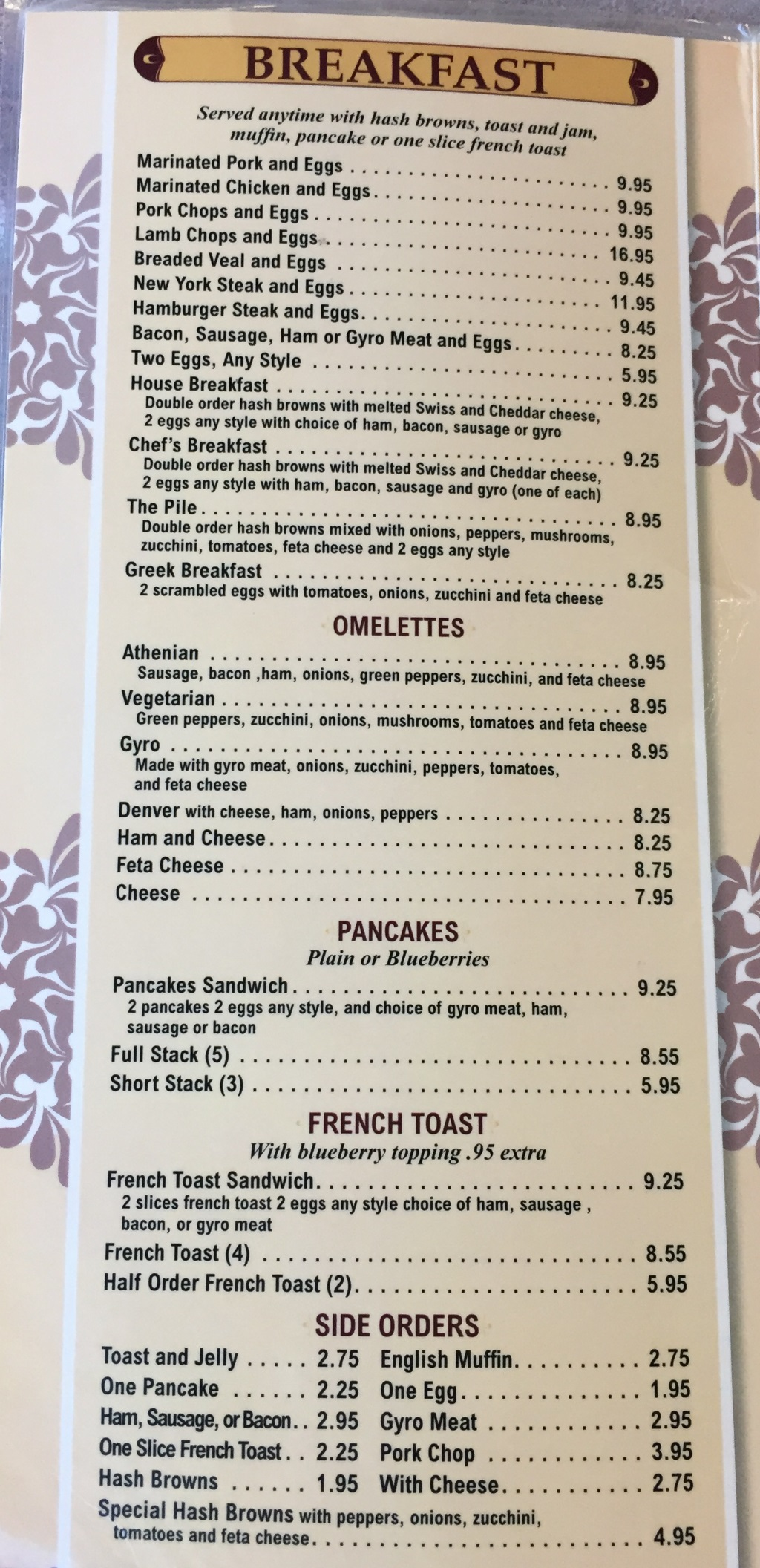 The Other Place breakfast menu