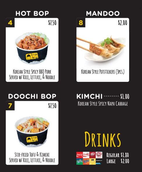 Cupbop menu continued