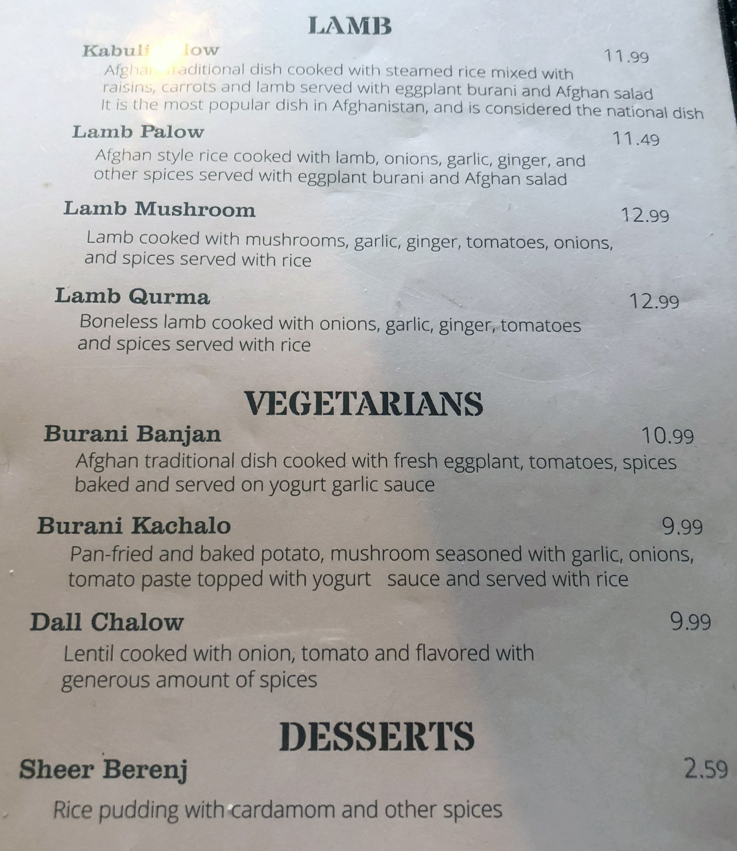 Afghan Kitchen menu - lamb, vegetarians, desserts