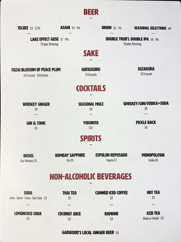 Yoko Ramen menu - beer, cocktails, spirits