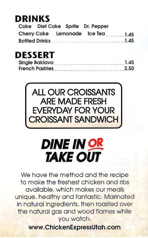 Chicken Express menu - drinks and dessert