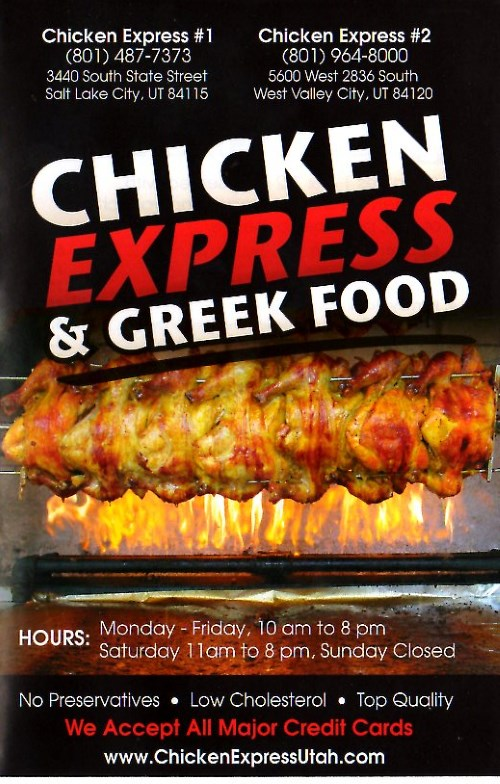 Chicken Express menu - take out menu cover