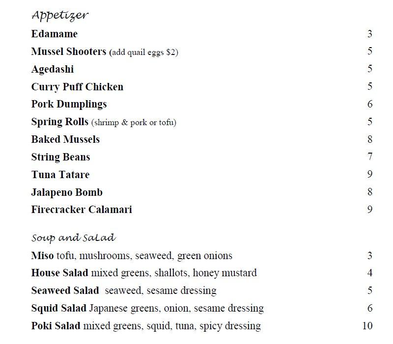 Sapa menu - appetizers, soup and salad