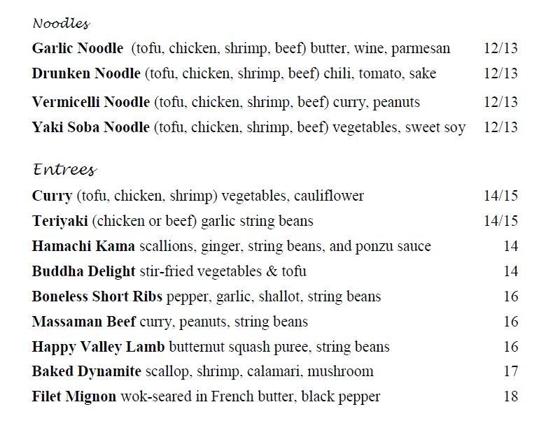 Sapa menu - noodles and entrees