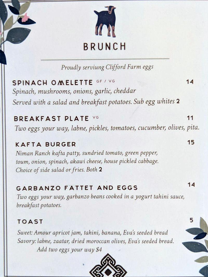 Laziz Kitchen brunch menu