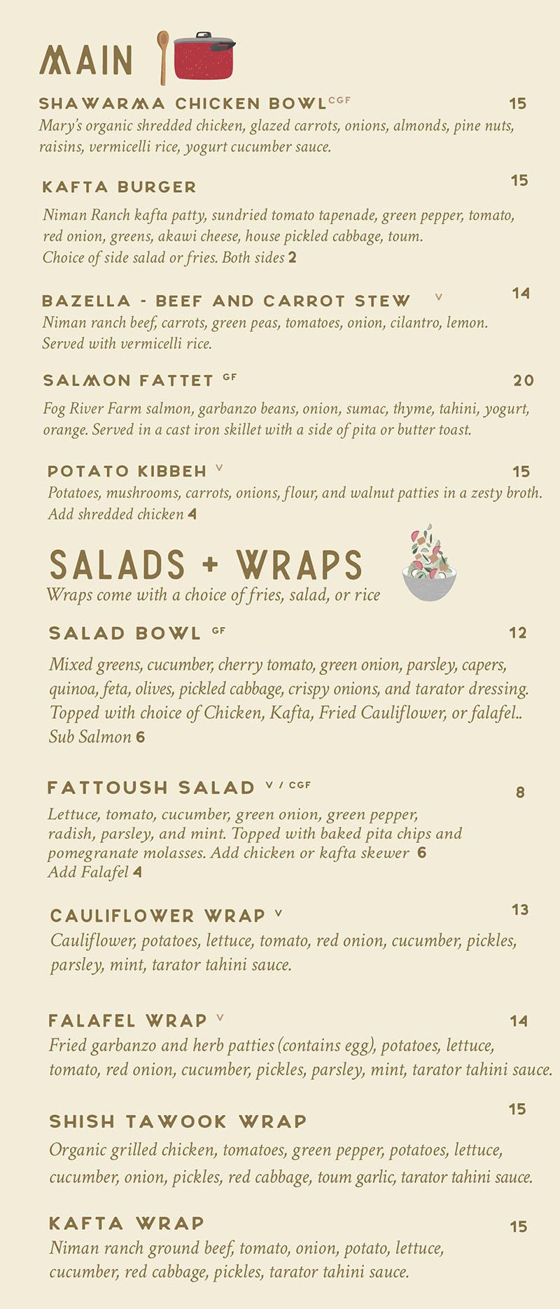 Laziz Kitchen dinner menu - mains, salads, wraps