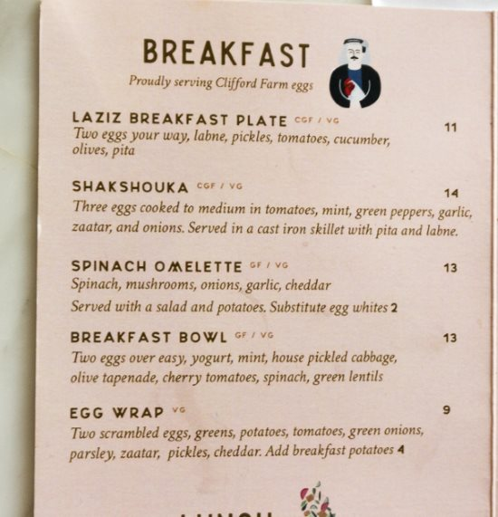 Laziz Kitchen menu - breakfast