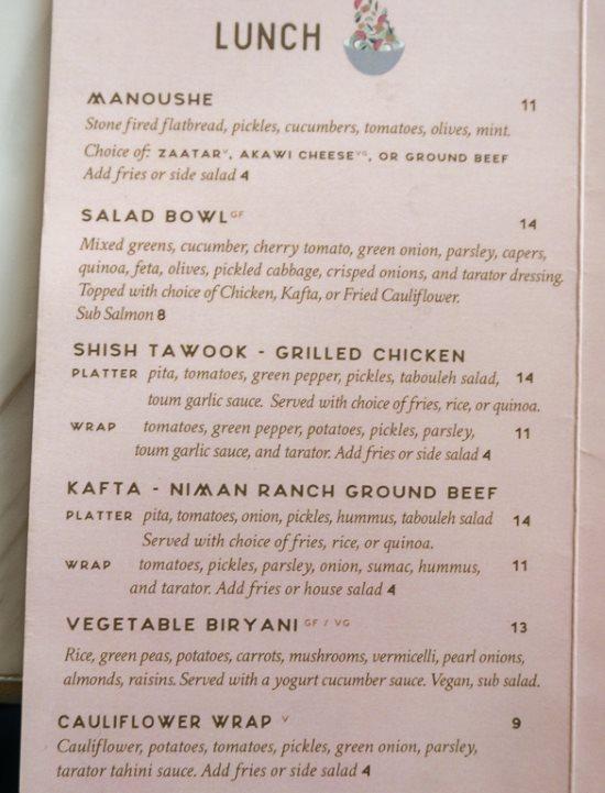 Greek Kitchen Menu Pages