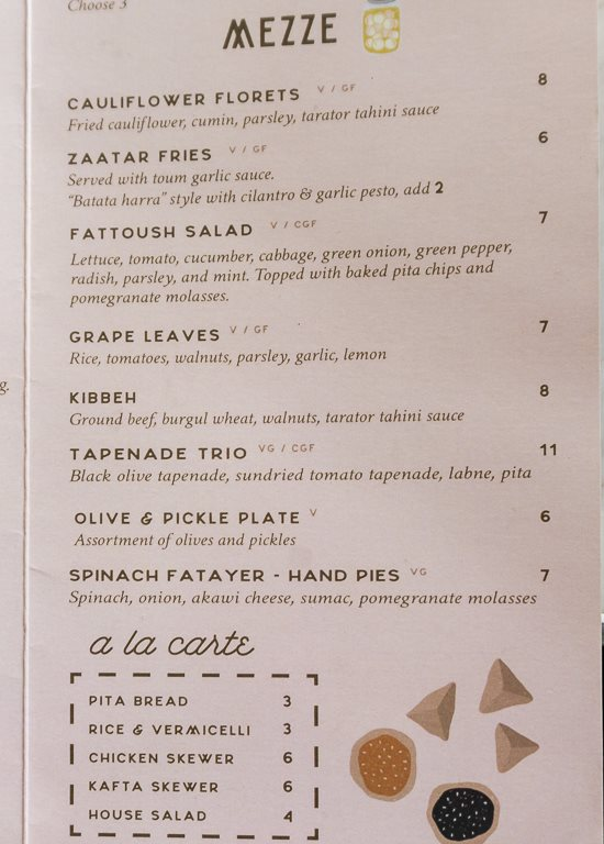 Laziz Kitchen menu - mezze and ala carte
