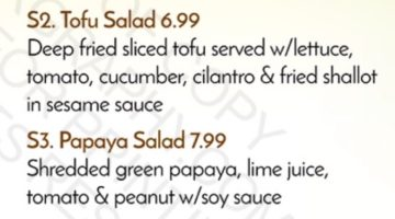 Veggie House menu