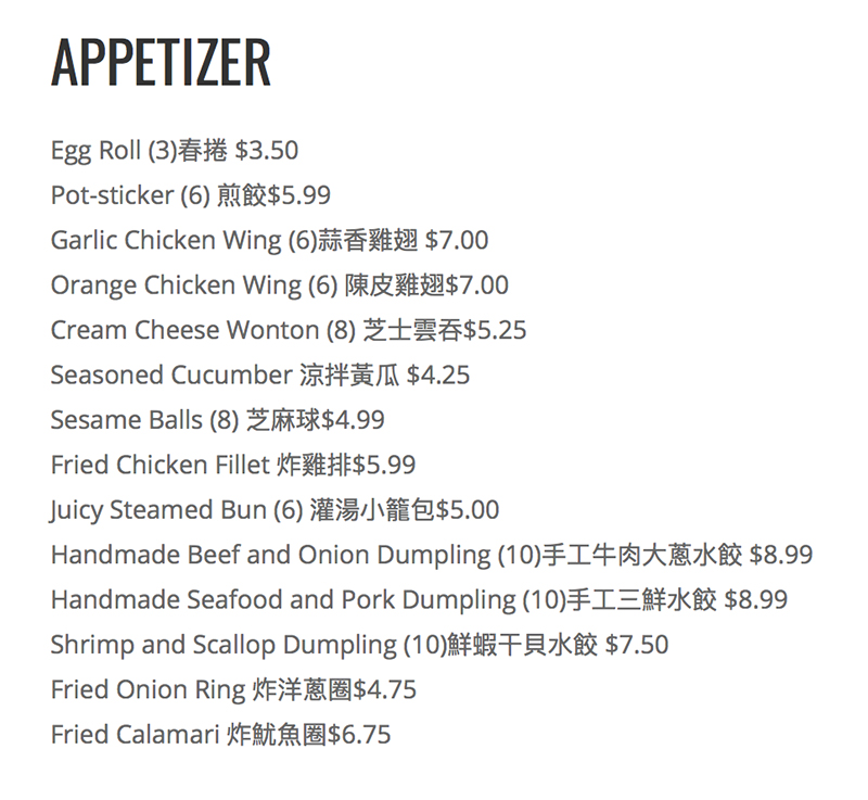CY Noodle And Chinese Restaurant menu - appetizers