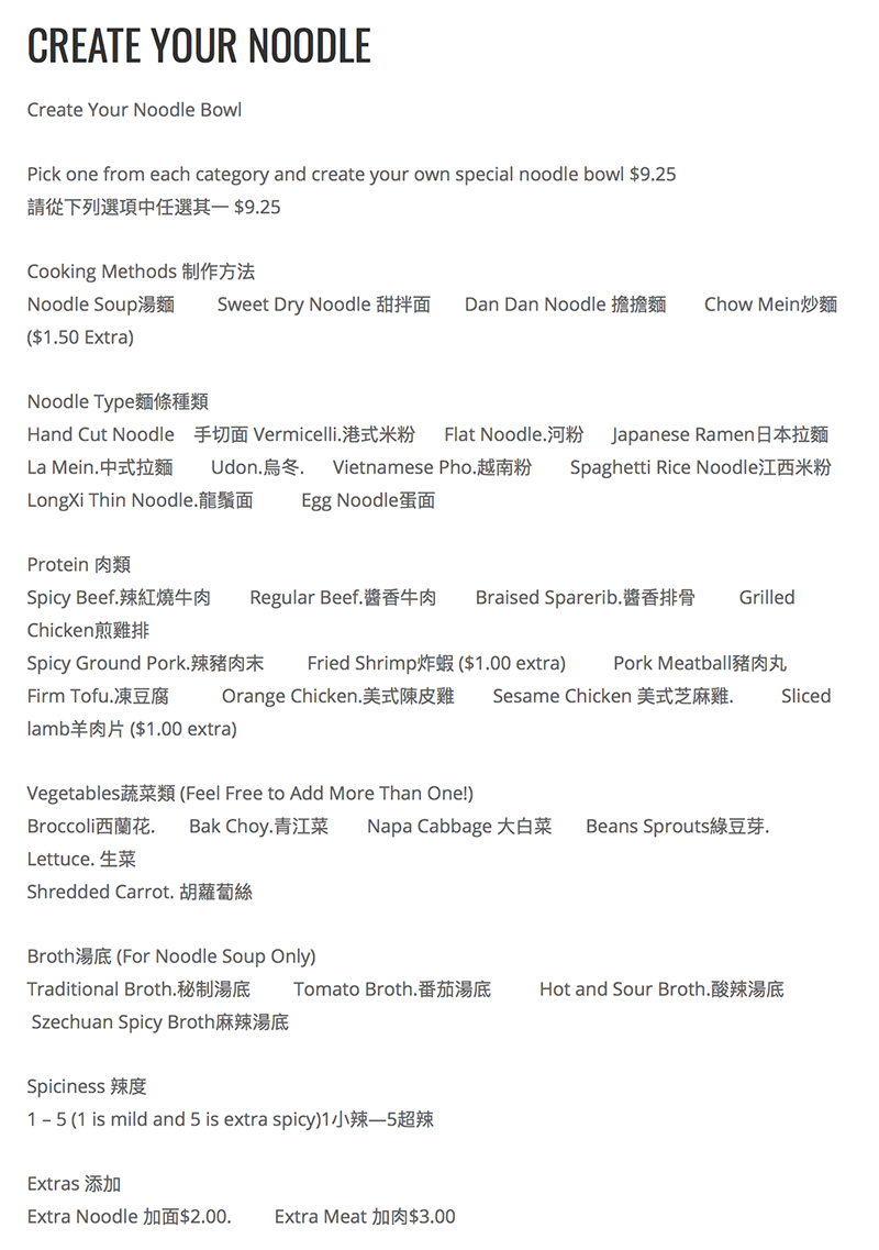CY Noodle And Chinese Restaurant menu - create your own noodle