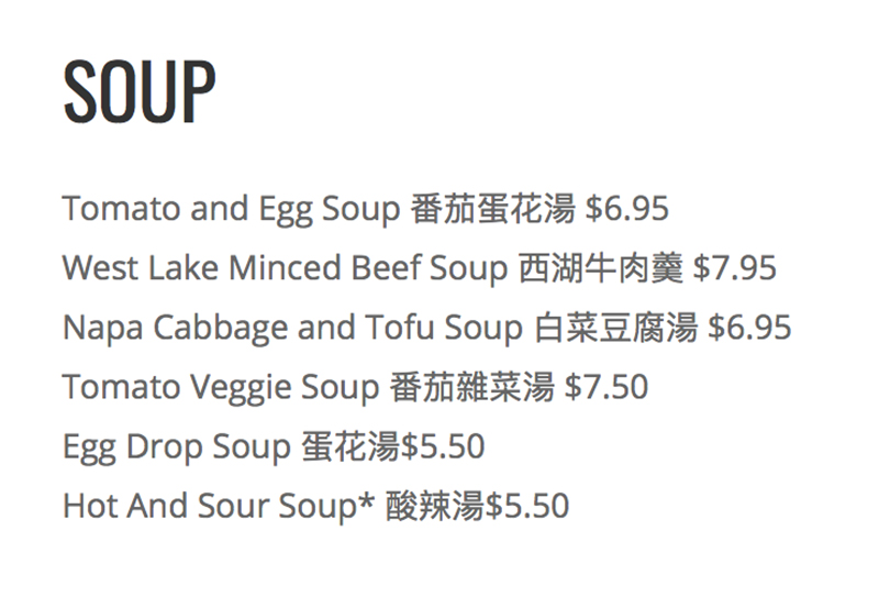 CY Noodle And Chinese Restaurant menu - soup