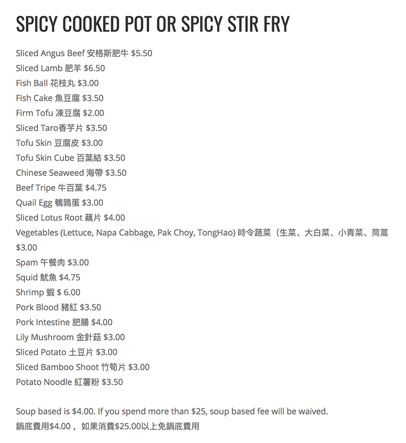 CY Noodle And Chinese Restaurant menu - spicy cooked pot or stir fry