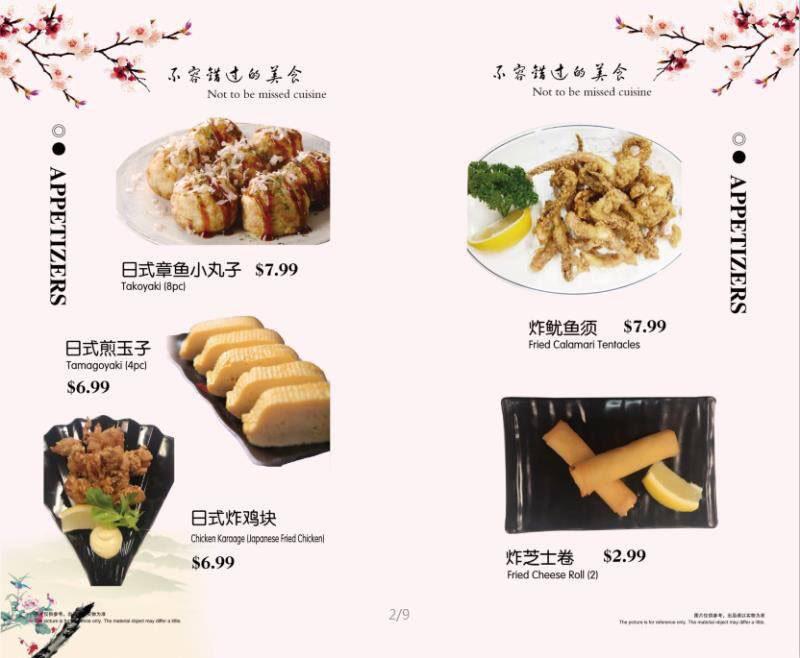 Ombu Grill menu - appetizers 2