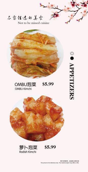 Ombu Grill menu - appetizers