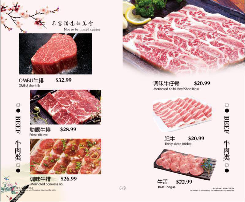 Ombu Grill menu - beef