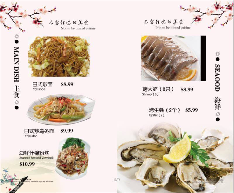 Ombu Grill menu - main dishes